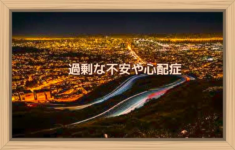 f:id:shiho196123:20190923044911j:plain