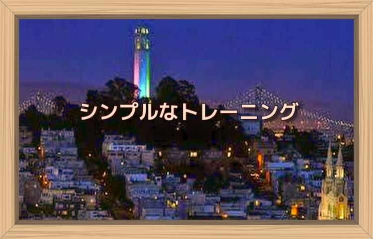 f:id:shiho196123:20190923045434j:plain