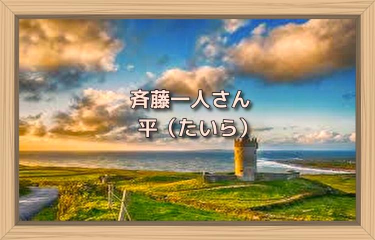 f:id:shiho196123:20190923202530j:plain