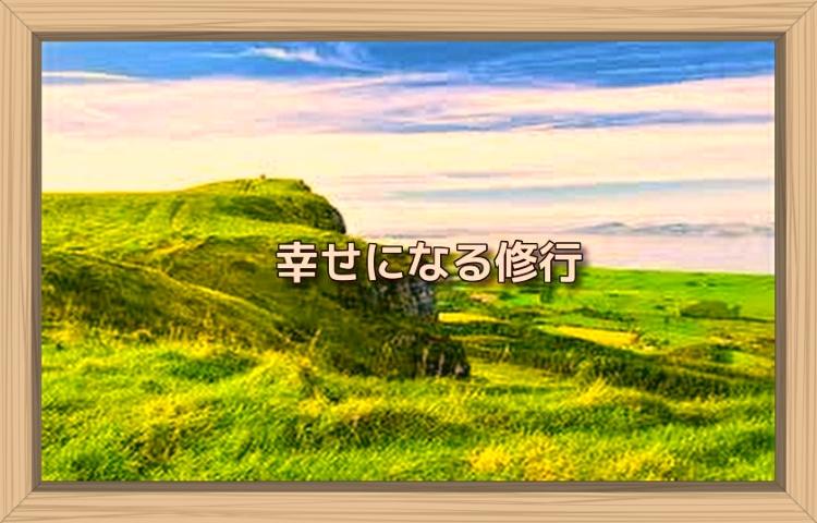 f:id:shiho196123:20190923203000j:plain