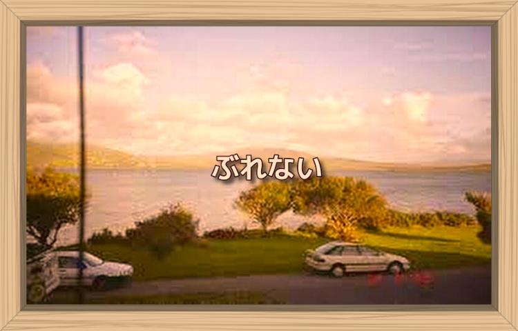 f:id:shiho196123:20190923203538j:plain