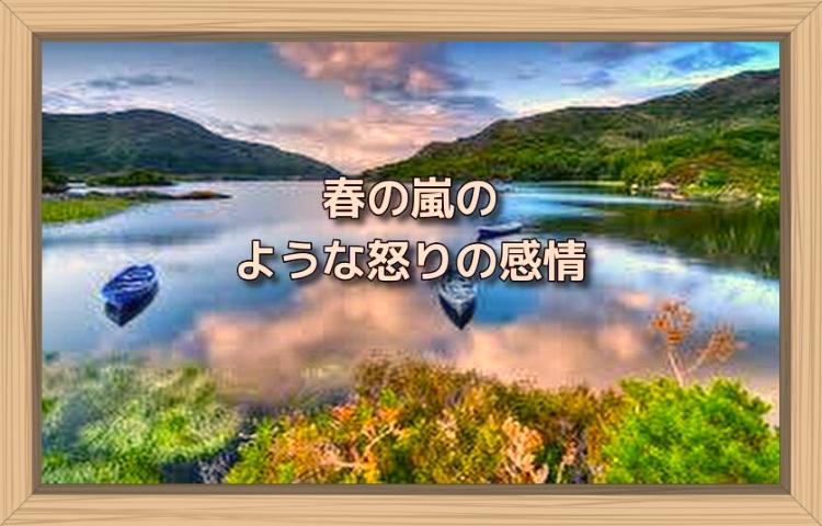 f:id:shiho196123:20190924012557j:plain