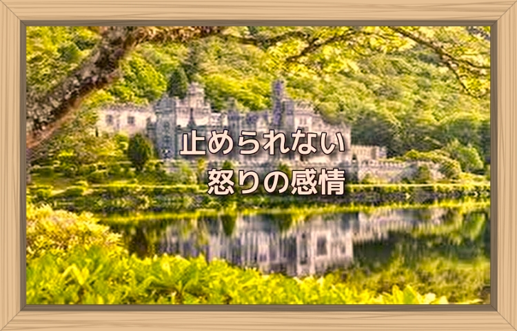 f:id:shiho196123:20190924012836j:plain