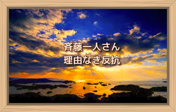 f:id:shiho196123:20190924190517j:plain