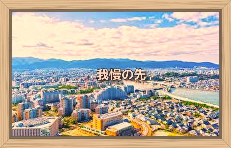 f:id:shiho196123:20190924190834j:plain