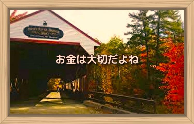 f:id:shiho196123:20190924191808j:plain
