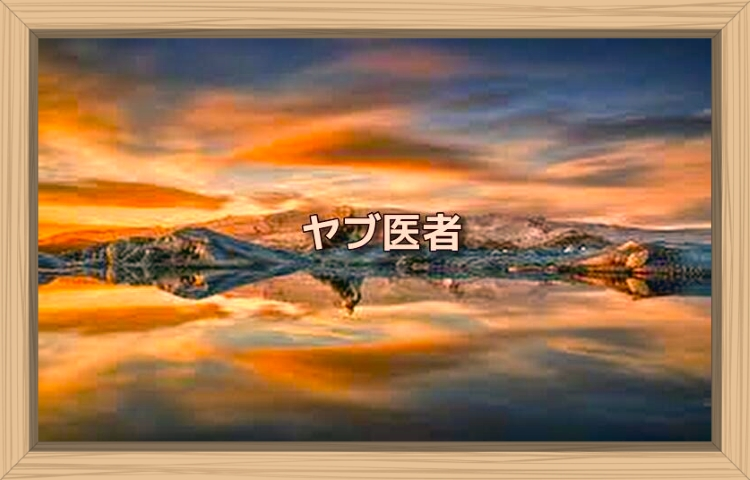 f:id:shiho196123:20190924192057j:plain