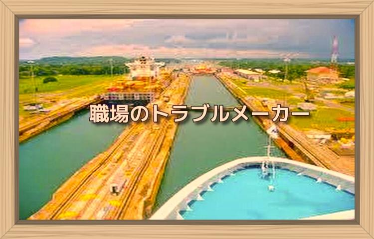 f:id:shiho196123:20190924232827j:plain