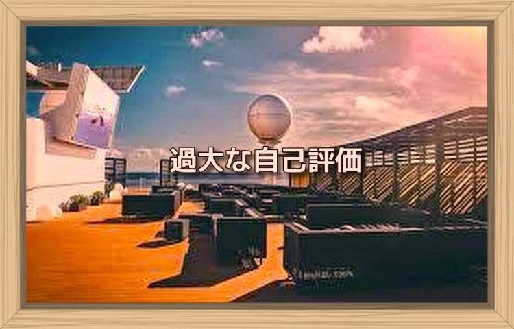 f:id:shiho196123:20190924233811j:plain
