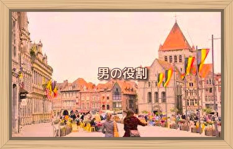 f:id:shiho196123:20190925210203j:plain
