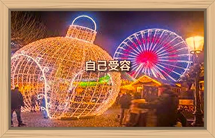 f:id:shiho196123:20190926034328j:plain