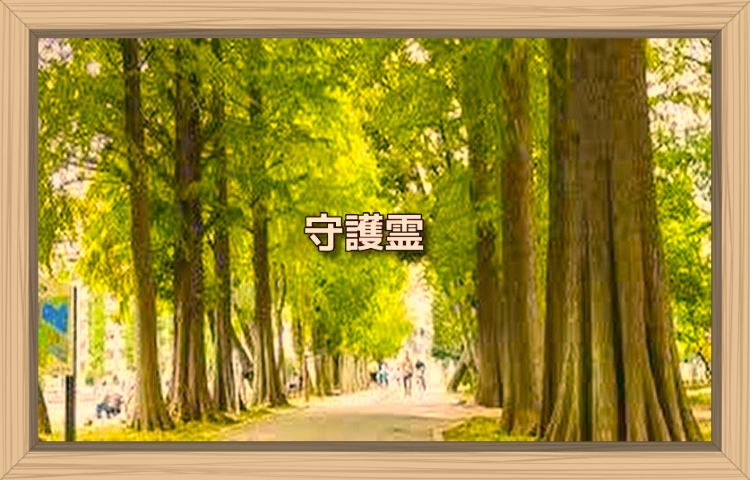 f:id:shiho196123:20190926212411j:plain