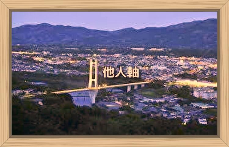 f:id:shiho196123:20190927034635j:plain