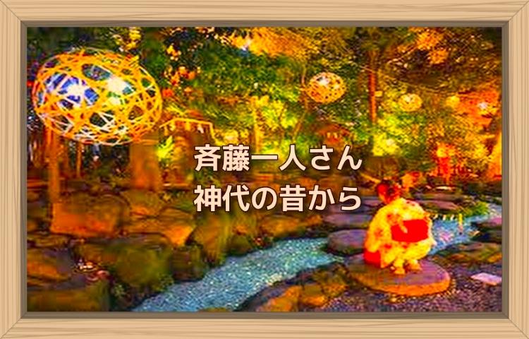 f:id:shiho196123:20190927043302j:plain