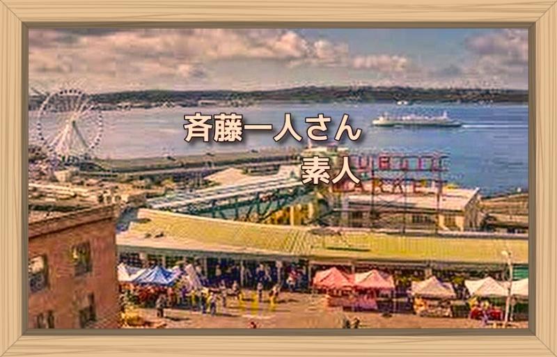 f:id:shiho196123:20190927210944j:plain