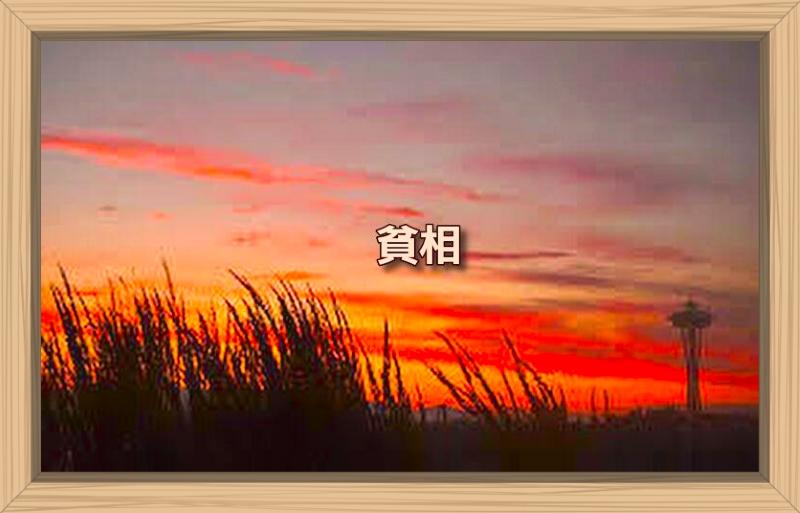 f:id:shiho196123:20190927212140j:plain