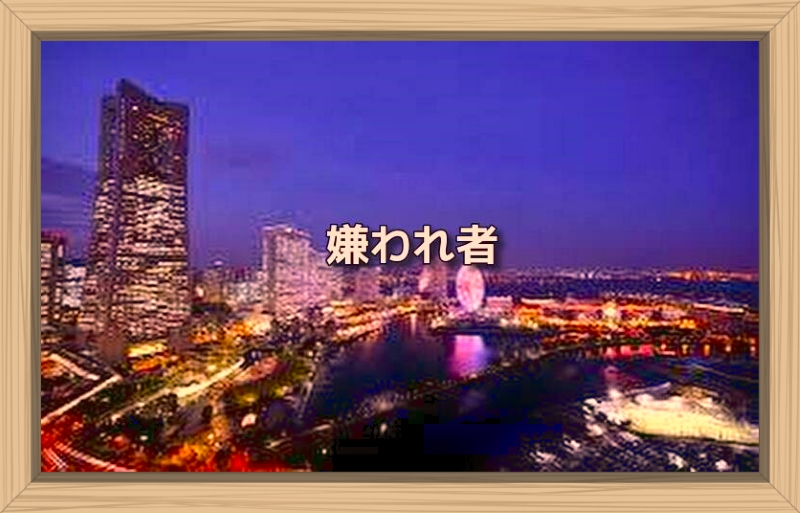 f:id:shiho196123:20190927212442j:plain