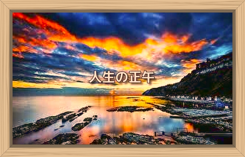 f:id:shiho196123:20190928023250j:plain