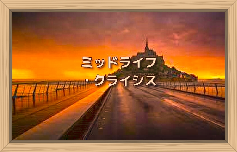f:id:shiho196123:20190928023604j:plain