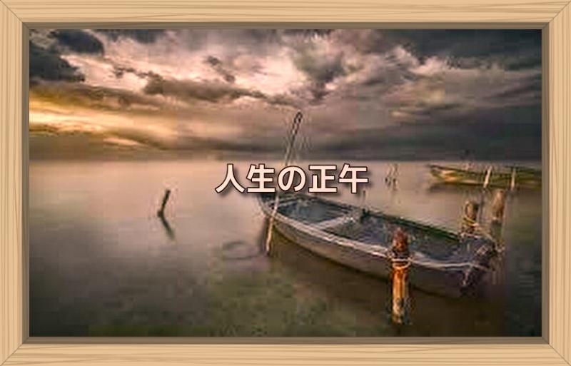 f:id:shiho196123:20190928023909j:plain