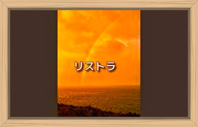 f:id:shiho196123:20190928213804j:plain