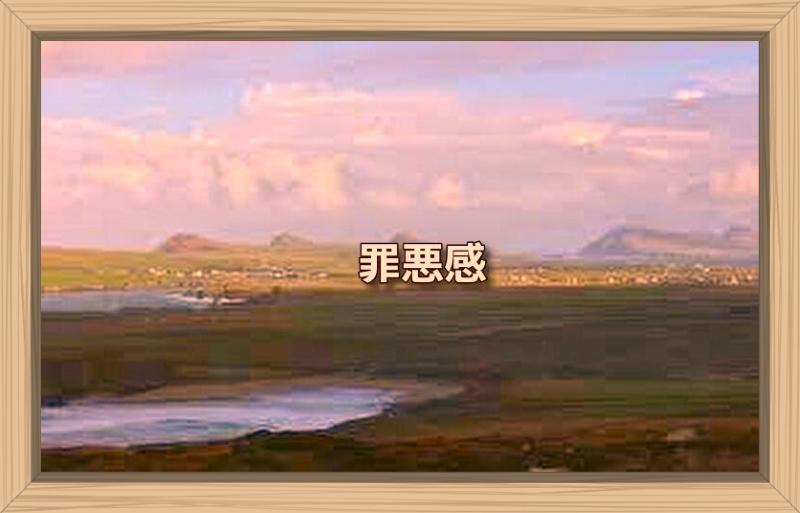 f:id:shiho196123:20190929031619j:plain