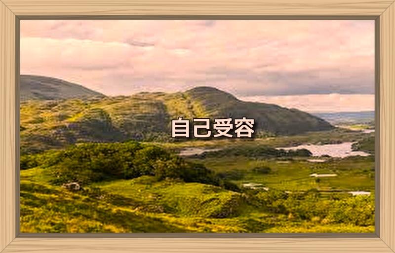 f:id:shiho196123:20190929032204j:plain