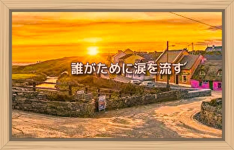 f:id:shiho196123:20190929033151j:plain