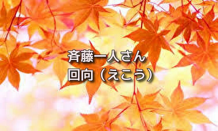 f:id:shiho196123:20190929183011j:plain