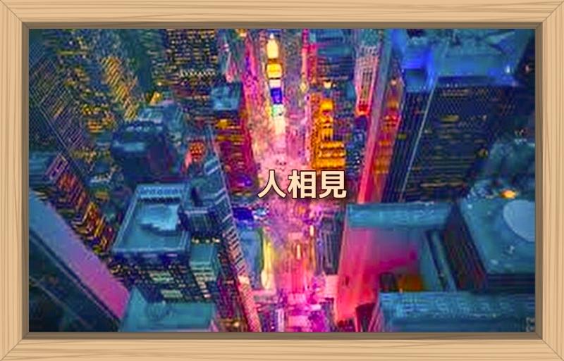 f:id:shiho196123:20190929183343j:plain