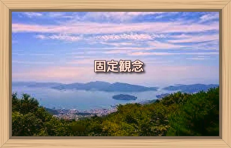 f:id:shiho196123:20190929184741j:plain