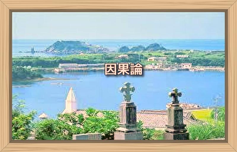 f:id:shiho196123:20190929185106j:plain