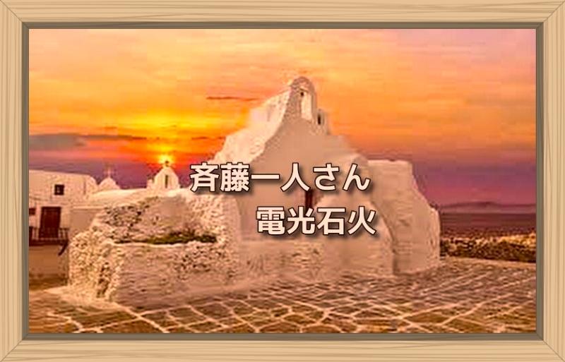 f:id:shiho196123:20191001015944j:plain