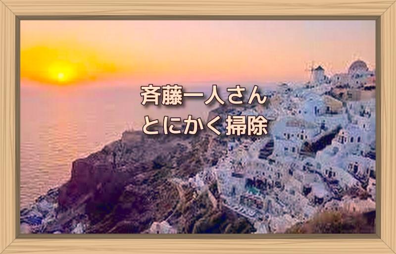 f:id:shiho196123:20191001214932j:plain