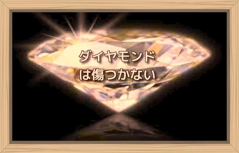 f:id:shiho196123:20191002033308j:plain