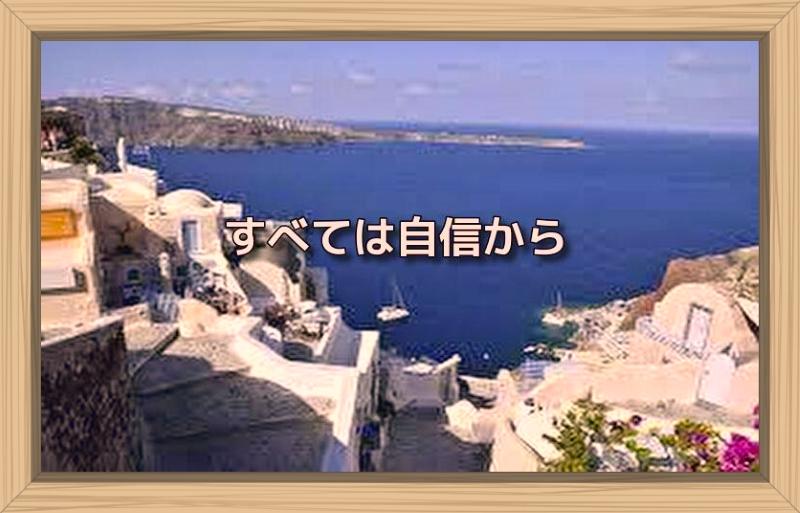 f:id:shiho196123:20191002033814j:plain