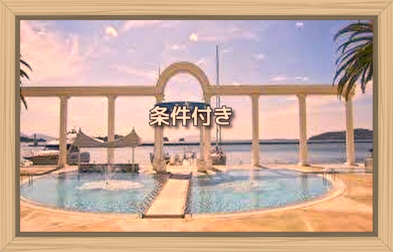 f:id:shiho196123:20191002034124j:plain