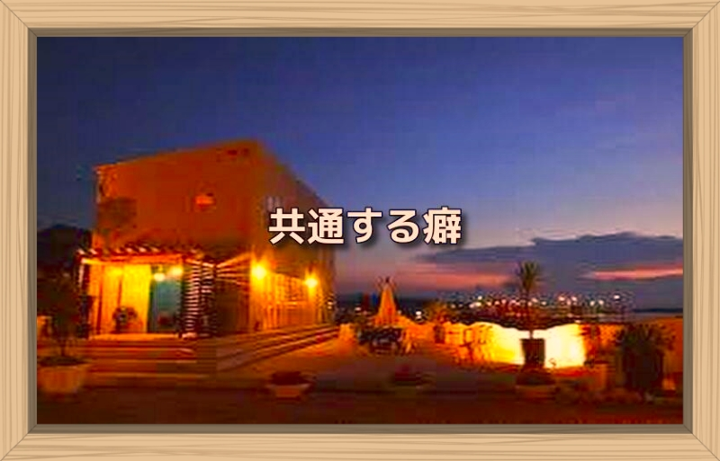 f:id:shiho196123:20191002034945j:plain