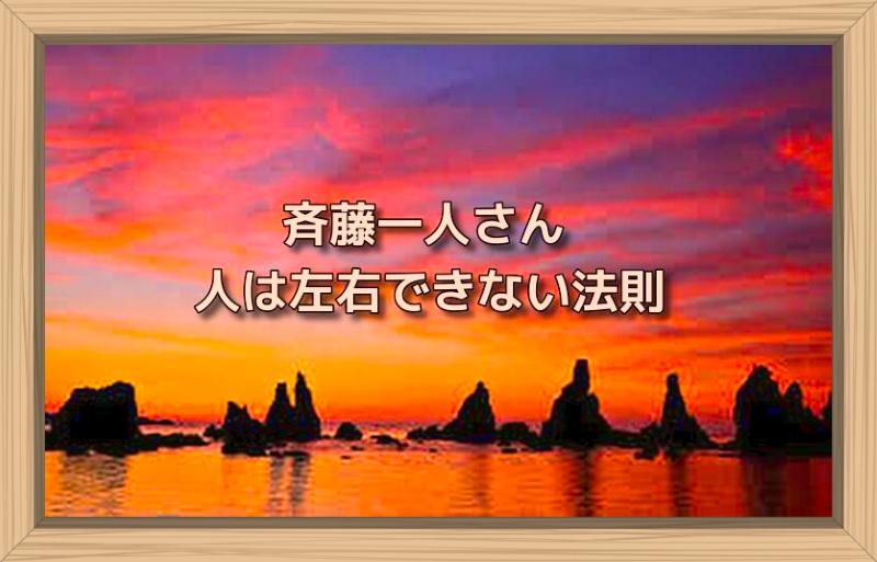 f:id:shiho196123:20191002204113j:plain