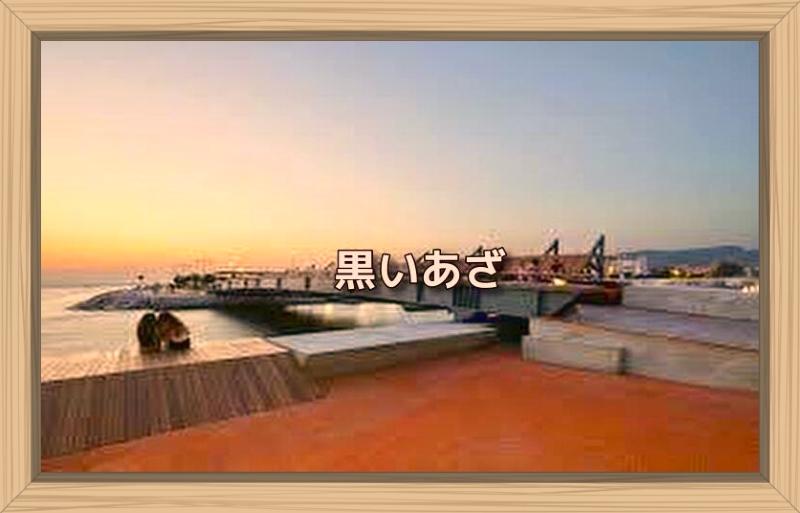f:id:shiho196123:20191002204759j:plain
