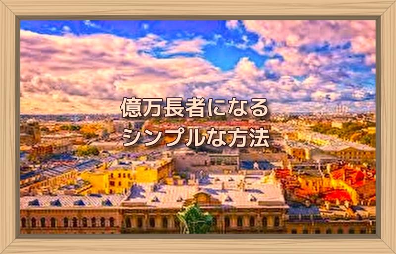 f:id:shiho196123:20191003022044j:plain