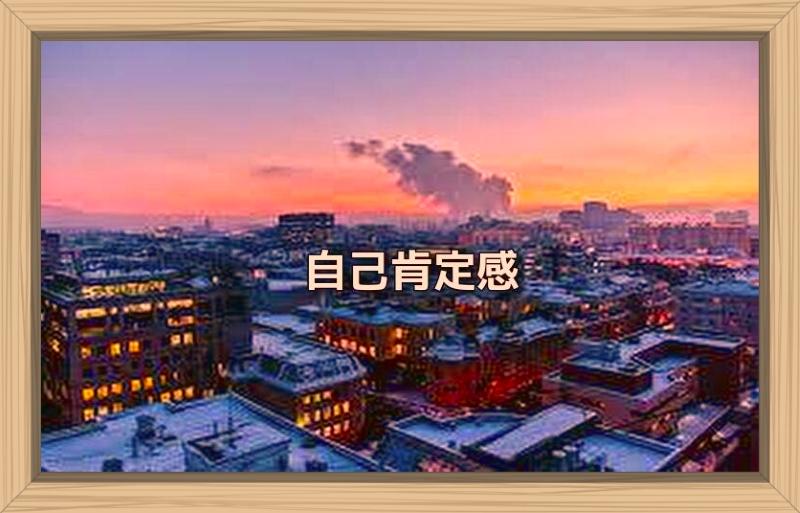 f:id:shiho196123:20191003022442j:plain