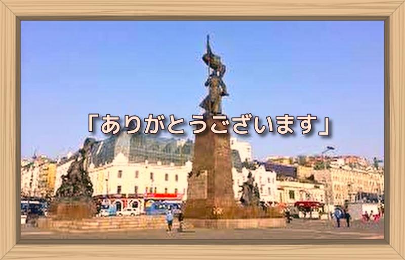 f:id:shiho196123:20191003023127j:plain