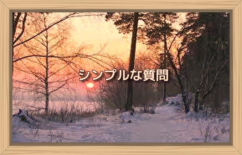 f:id:shiho196123:20191003023432j:plain