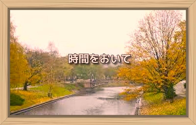 f:id:shiho196123:20191003182232j:plain