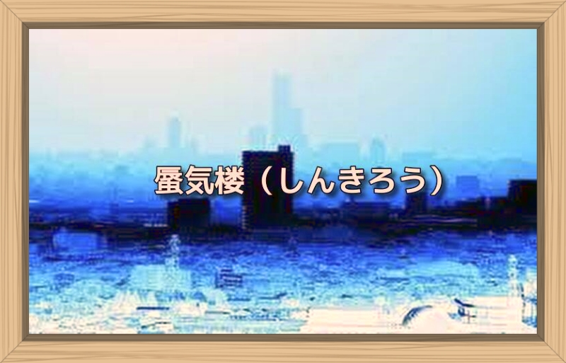 f:id:shiho196123:20191004012747j:plain