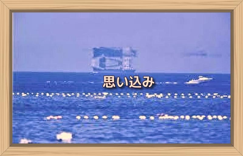 f:id:shiho196123:20191004013542j:plain
