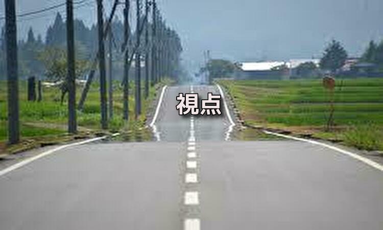 f:id:shiho196123:20191004014001j:plain