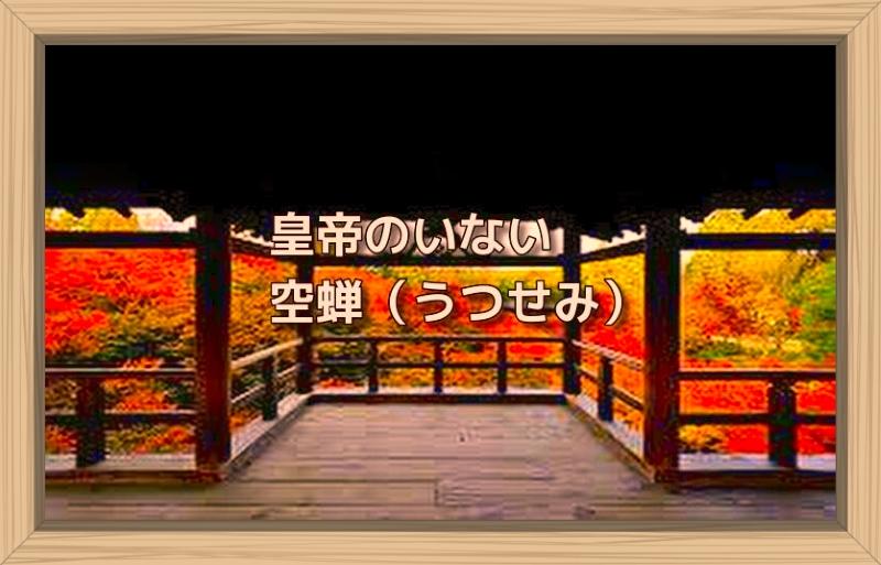 f:id:shiho196123:20191005025548j:plain