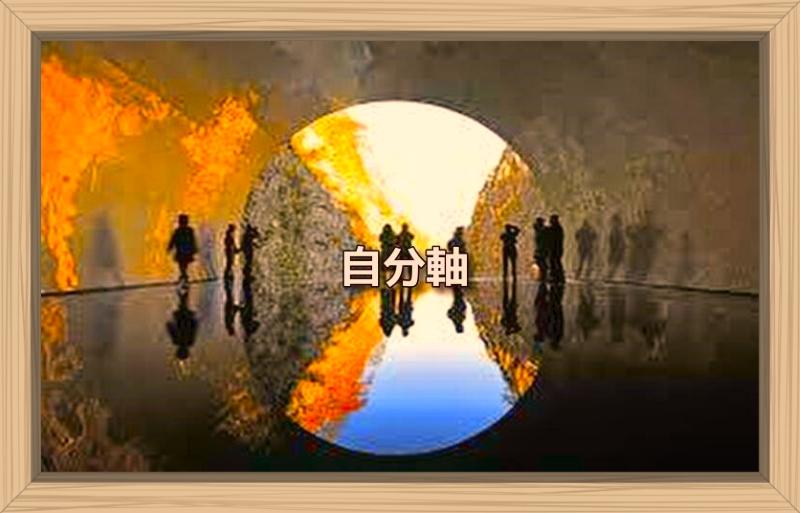 f:id:shiho196123:20191005030802j:plain